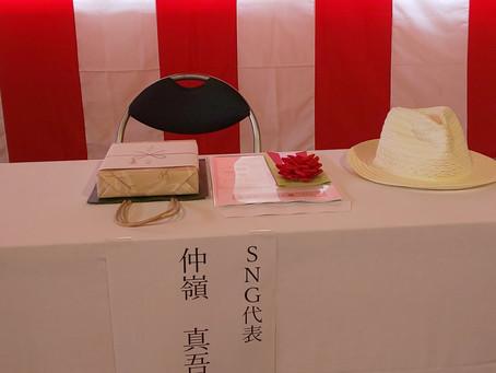 八洲学園大学国際高等学校卒業式で歌わせて頂きました。(沖縄県本部町)