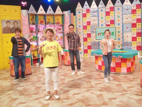 テレビ番組。Hi-Pu-Hop! ひーぷー ホップ出演しました!!(11/14)