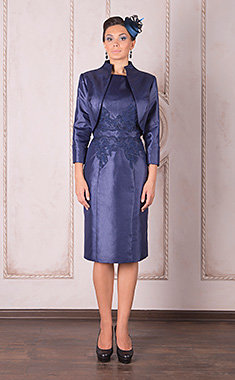 Gino Cerruti Mother of the Bride Outfit