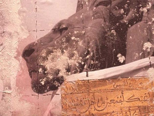 MOHAMED ABOU EL NAGA: THE LION