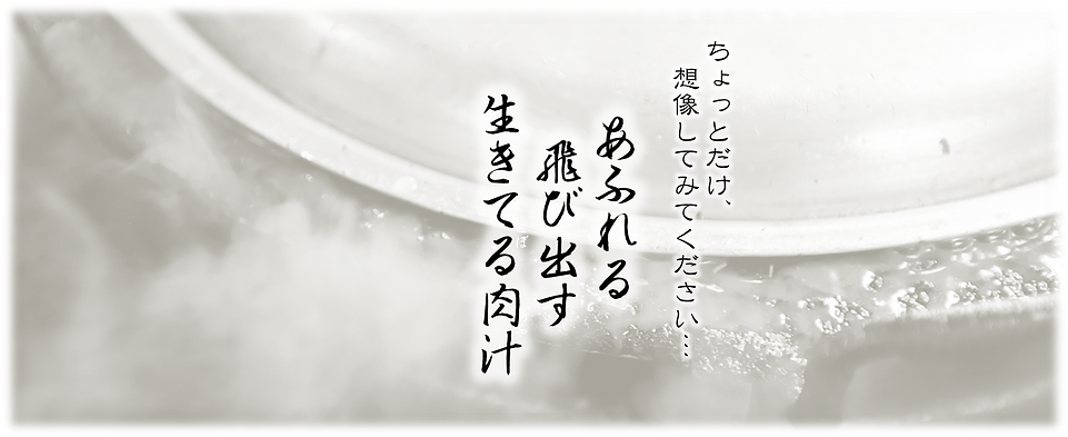 餃子 2番目.png