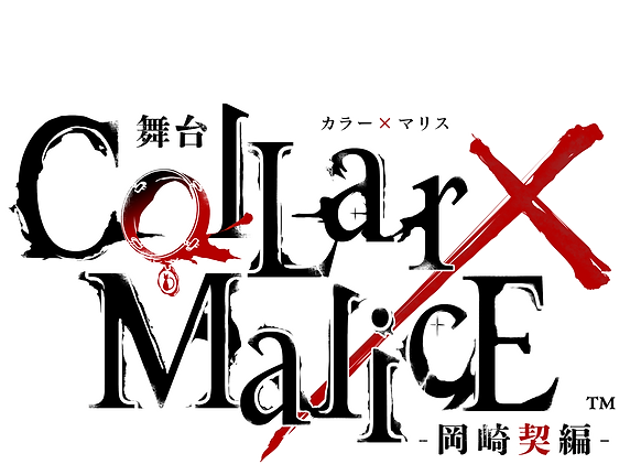 CollMali_st_ko_logo提出用.png
