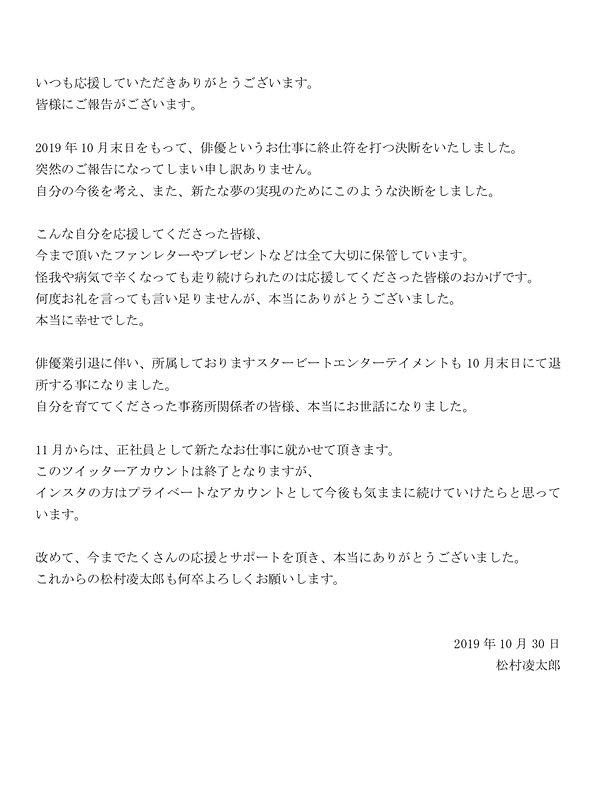 松村.jpg
