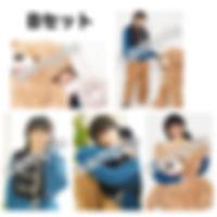 鷲尾BDブロマイド【B】.jpg