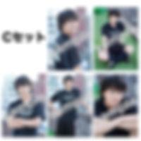 鷲尾BDブロマイド【C】.jpg