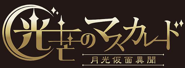 金色ロゴ.jpg