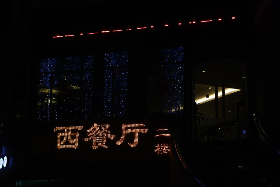 3D LED illuminated Logos and signs