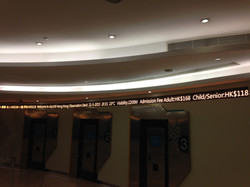 Customised running message display