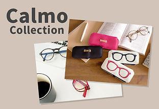 スリムな眼鏡ケースや折りたたみメガネのCalmo(カルモ)