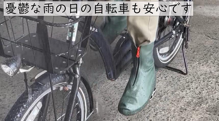 通販ページ用 自転車画像 文字入り.jpg
