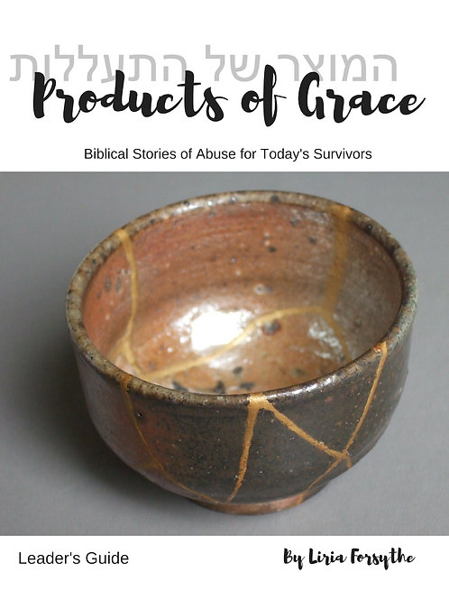 Products of Grace - Leadership Guide