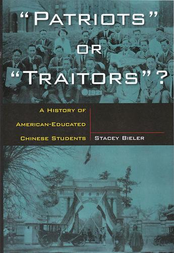 cover Patriots or Traitors.jpg