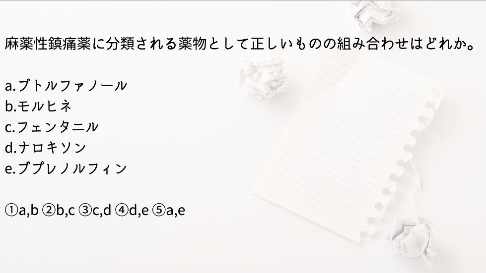 スクリーンショット 2021-06-11 13.19.31.png