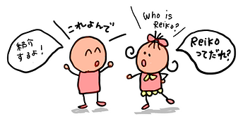 Reiko Introduction.png