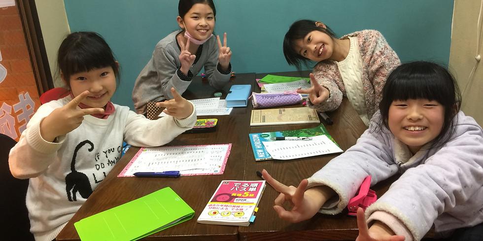 小学生英検クラス体験