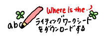 Where is the ....png