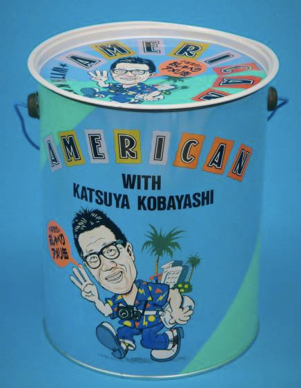 アメリ缶.png