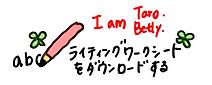 I am Taro : Betty.png