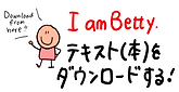 I am Betty download icon.png