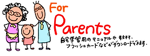 For parents.png