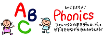 Phonics icon.png