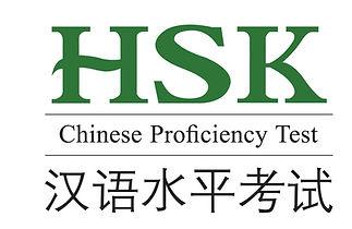 HSK-logo (2).jpg
