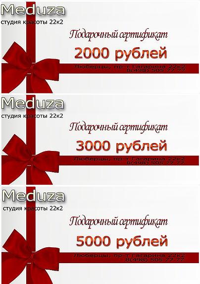 alt-подарочный сертификат