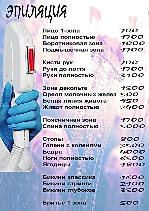ЛОНВРПССВ.jpg