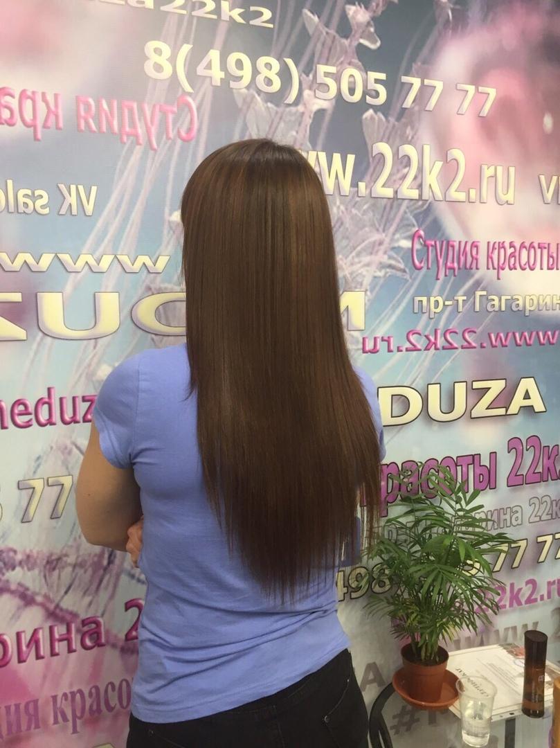 Alt-окрашивание волос красная горка