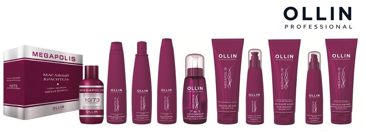 ollin-professiona1l