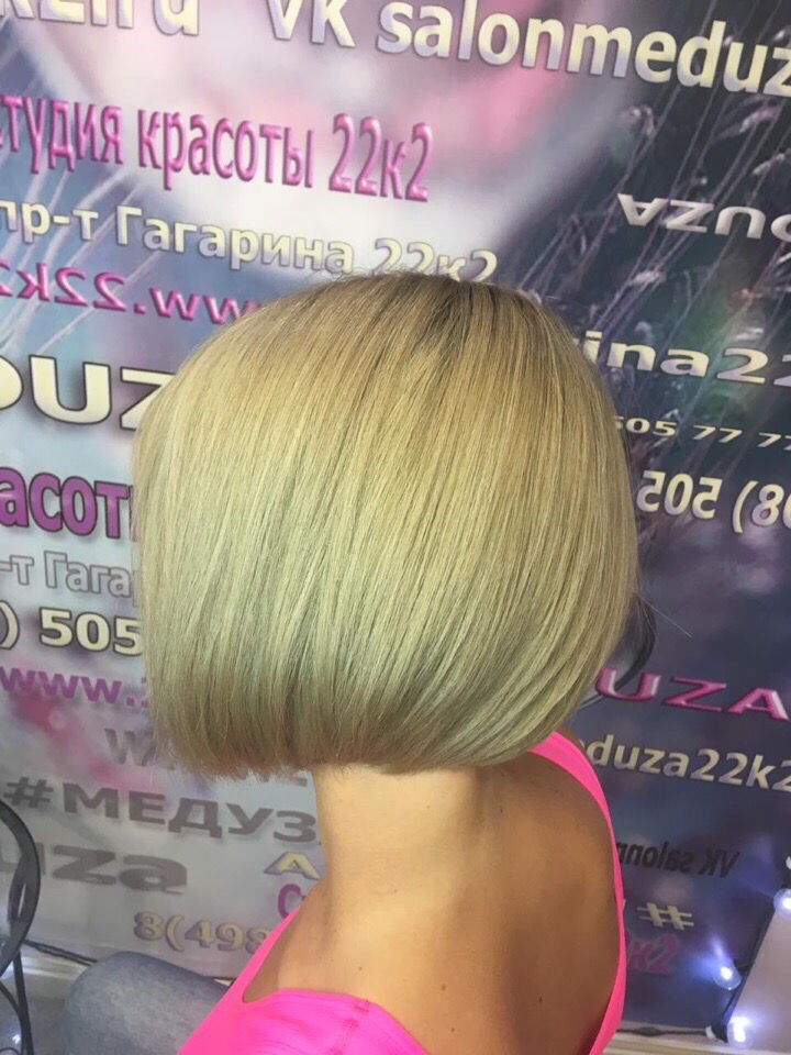 Alt-окрашивание волос в люберцах
