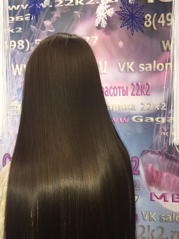 Alt-окрашивание волос люберцы