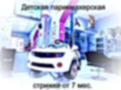 DSCN6620_edited_edited.jpg