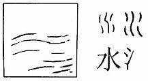 高效識字班.jpg