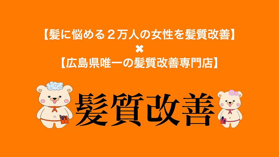 インスタ広告(フィード)のコピー.003.jpeg