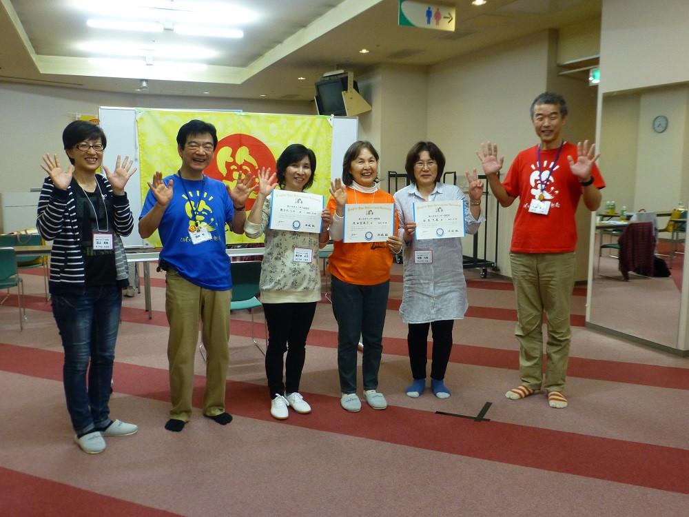 4月Leader養成講座4.JPG