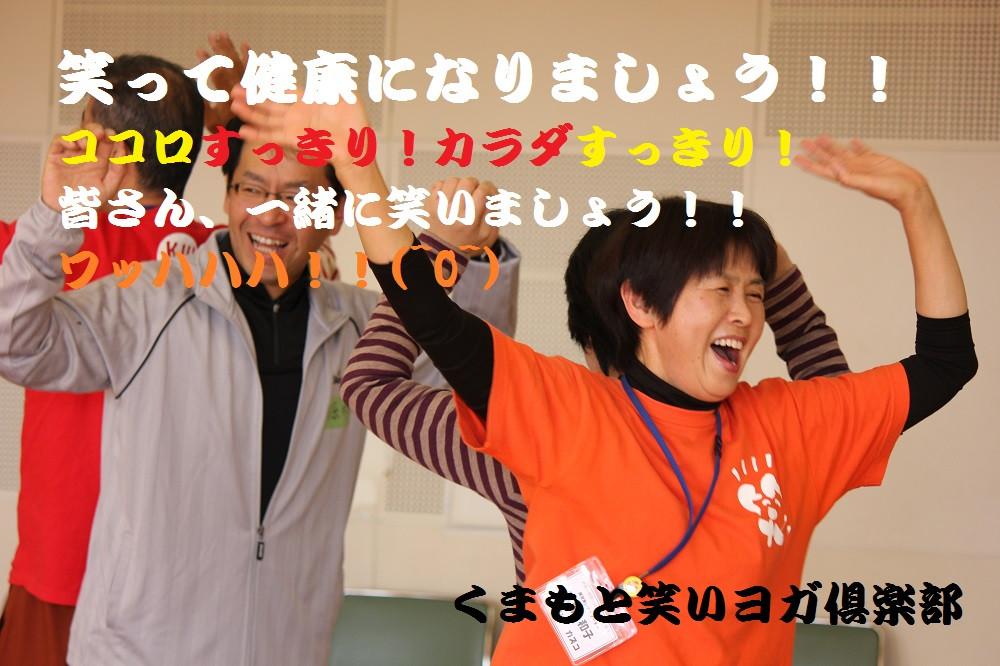 教室&体験会1/大.jpg