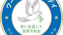 【2018ワールドラフターディin熊本】