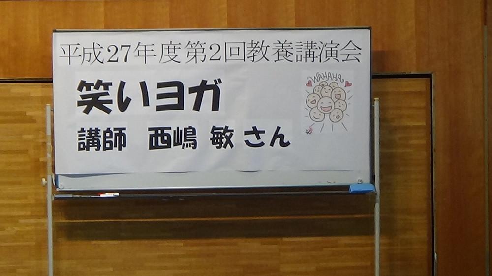 五福公民館1.jpg