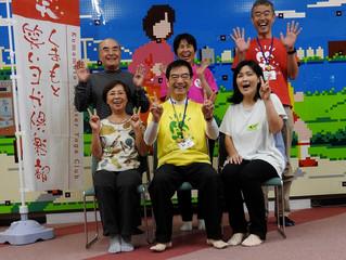【2015年10月笑いヨガ教室in熊本】報告