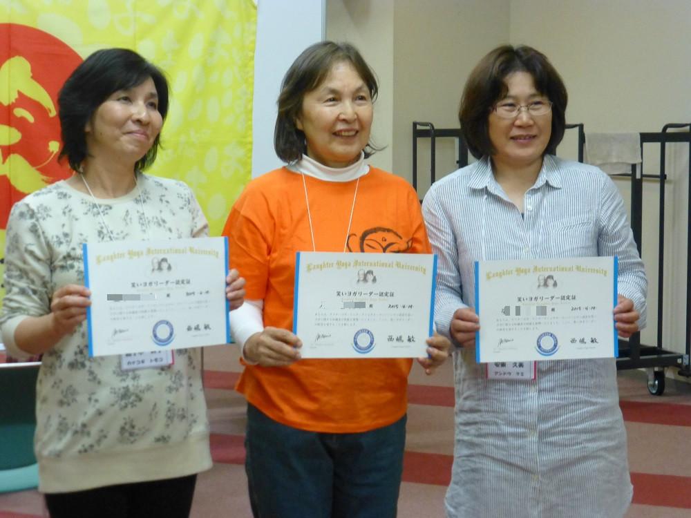 4月Leader養成講座1.JPG