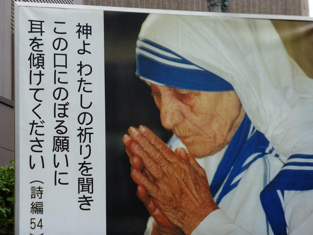 マザー・テレサ2.jpg