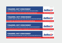 Hathway Cable and Datacom