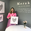 Thumbnail: Pink Frame Happy Heart Fine Art Print 12 X 12