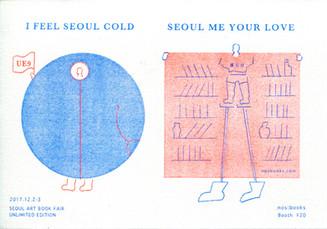 〖SEOUL〗Unlimited Edition 9 - Seoul Art Book Fair, 2017