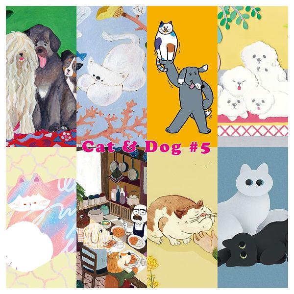 Cat&Dog#5表面.jpg