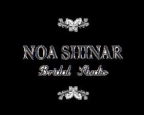 Noa Shinar סטודיו לשמלות כלה
