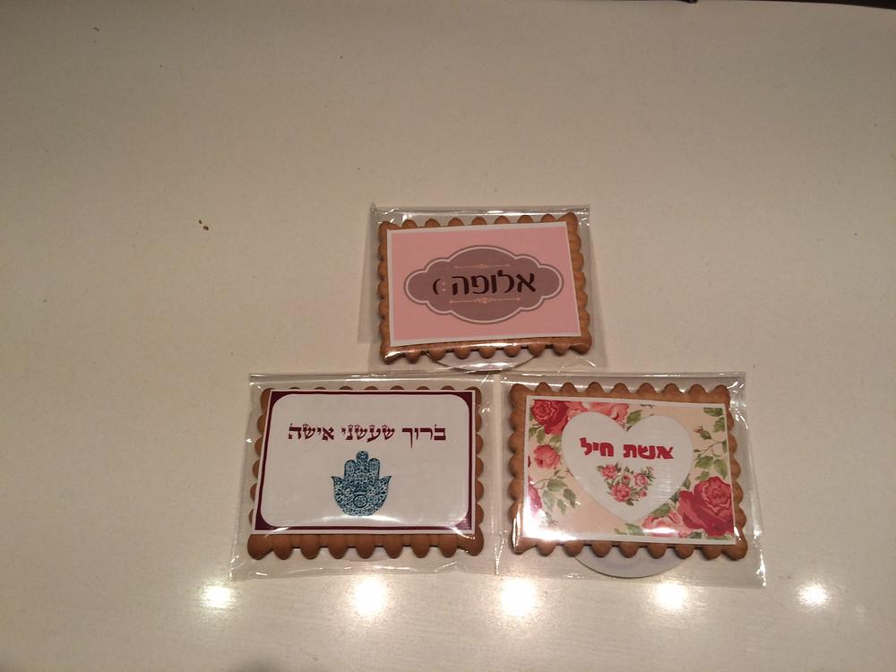 """עוגיות מיוחדות שהכינה לכבוד הירד עדיה גולדנר מ""""הפתעוגה"""""""