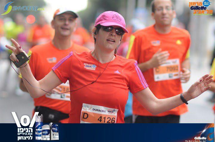 יעד ביניים: ריצת מרתון מלאה עד הקיץ