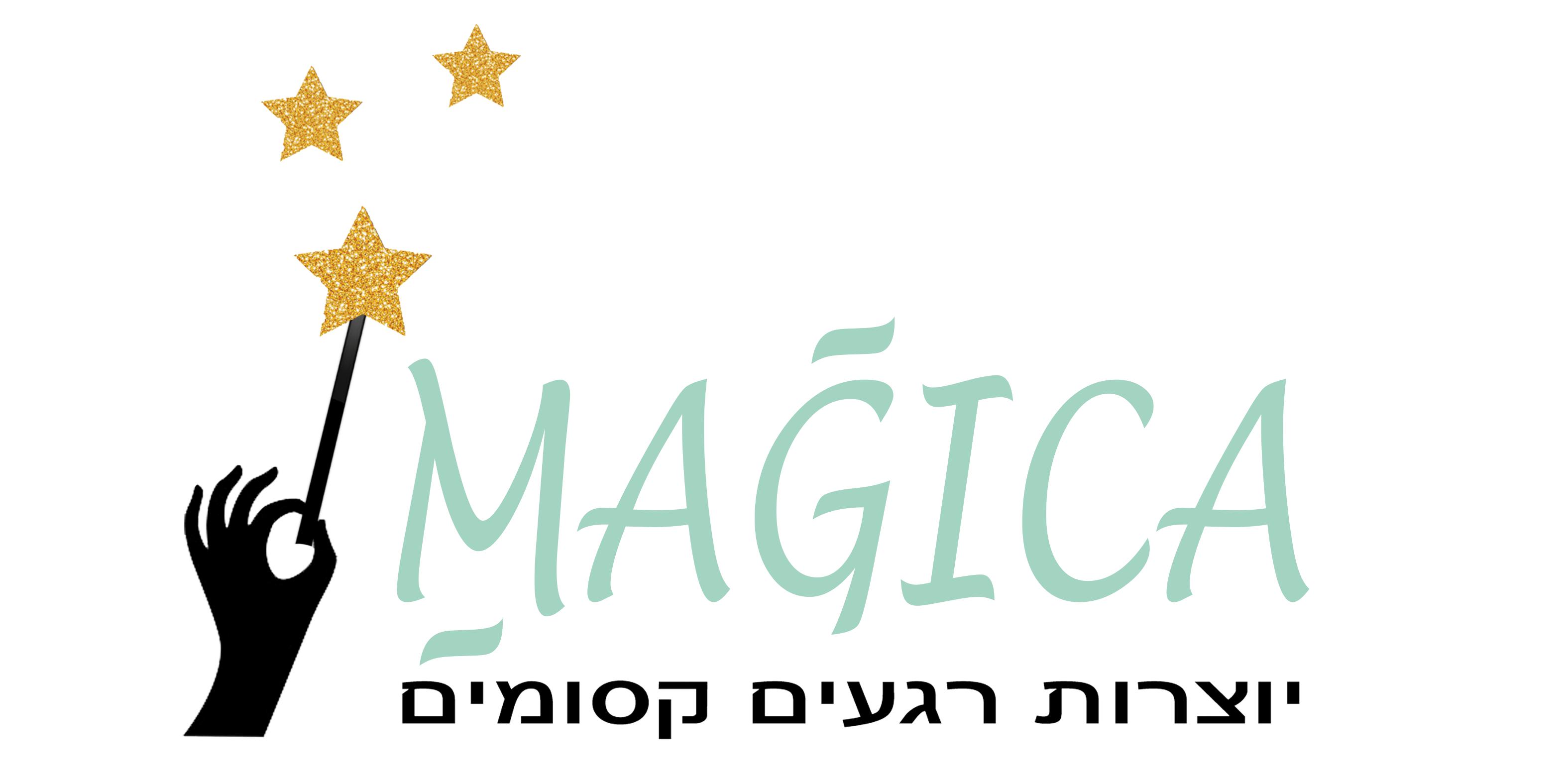 מג'יקה עיצוב ומיתוג אירועים